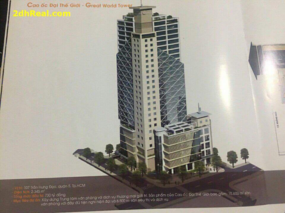 Chuyển nhượng dựn án 107 Trần Hưng Đạo phường 6 quận 5 TP Hồ Chí Minh