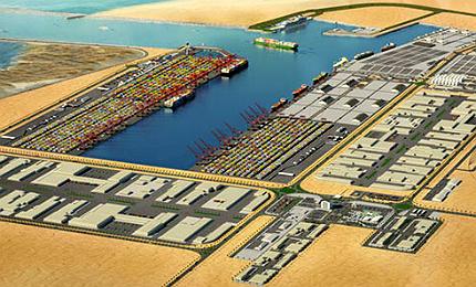 Phê duyệt Quy hoạch chi tiết Nhóm cảng biển Bắc Trung bộ (Nhóm 2) đến năm 2020, định hướng đến năm 2030