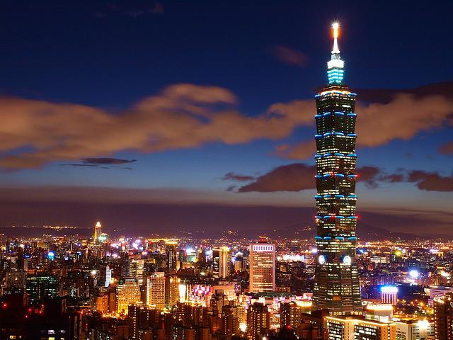 Siêu đô thị Đài Bắc | Đài loan