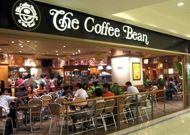 Tầm Nhìn & Chiến Lược | Ngồi Coffee Bean, nghĩ về thương hiệu